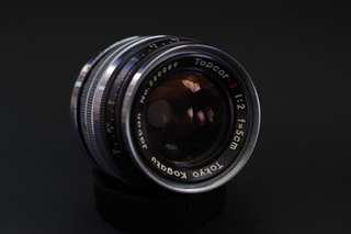IMGP5420_topcor-s_5cm-f2.jpg
