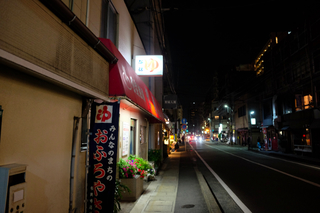 miyako-yu.jpg