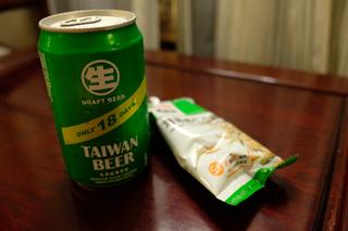 taiwan_beer.jpg